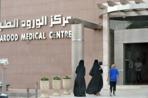 A Saudi family arrive at a hospital in the center of the capital Riyadh, on May 14, 2013