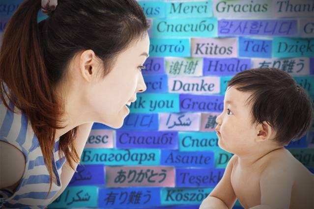 Neuroscientists identify key role of language gene